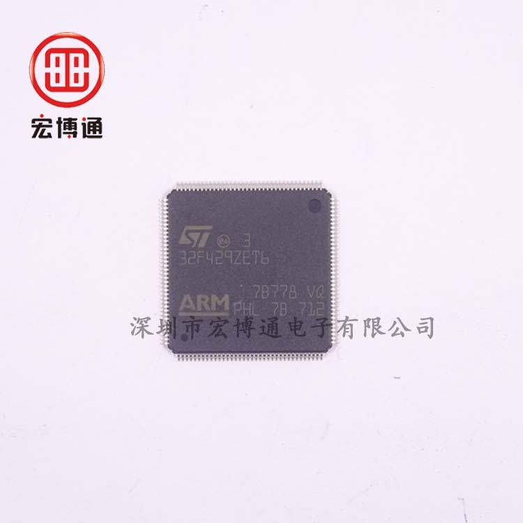 STM32F429ZET6