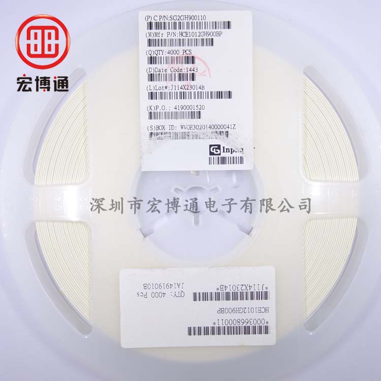 HCE1012GH900BP