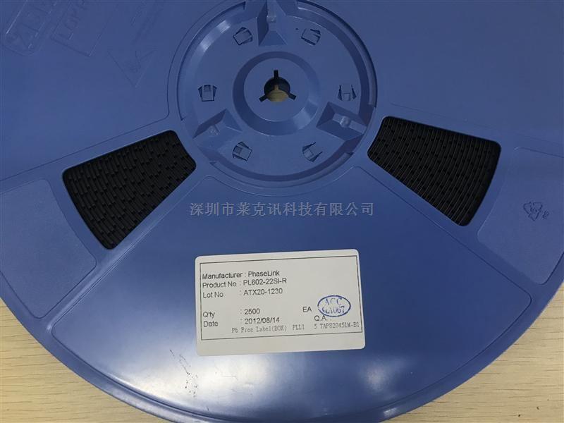 PL602-22SI-R