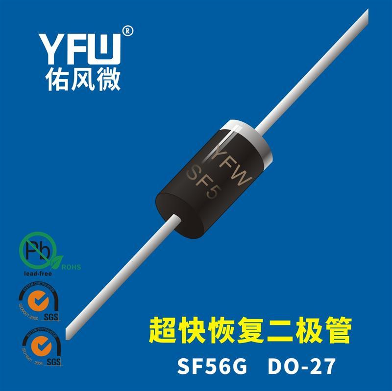 SF56G