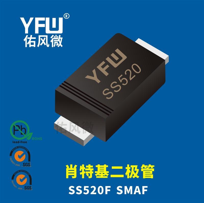 SS520F