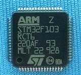 原装进口ST品牌单片机,微处理器,MCU~STM32F103RCT6可开增值税专用发票