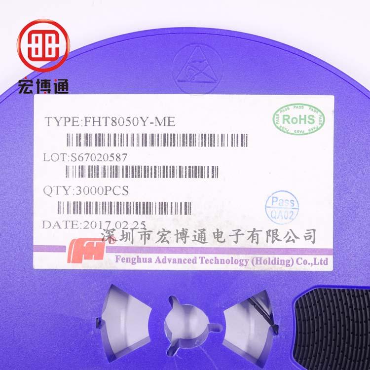 FHT8050Y-ME