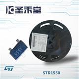 STR1550 ST 双极结型晶体管 SOT-23-3 现货