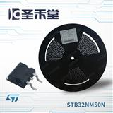 STB32NM50N ST意法 原装MOS管 现货