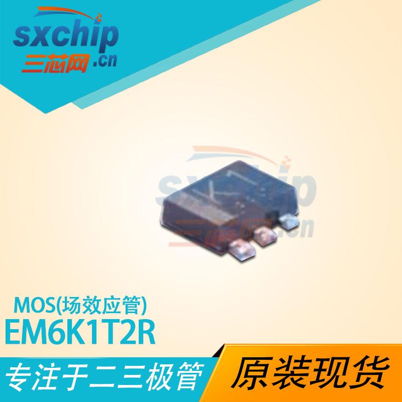 EM6K1T2R