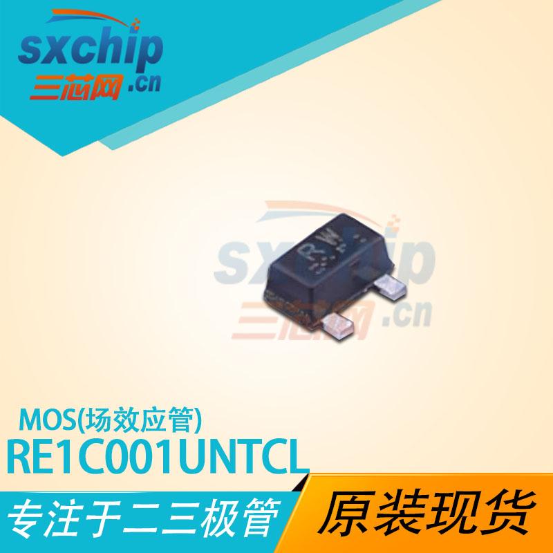 RE1C001UNTCL