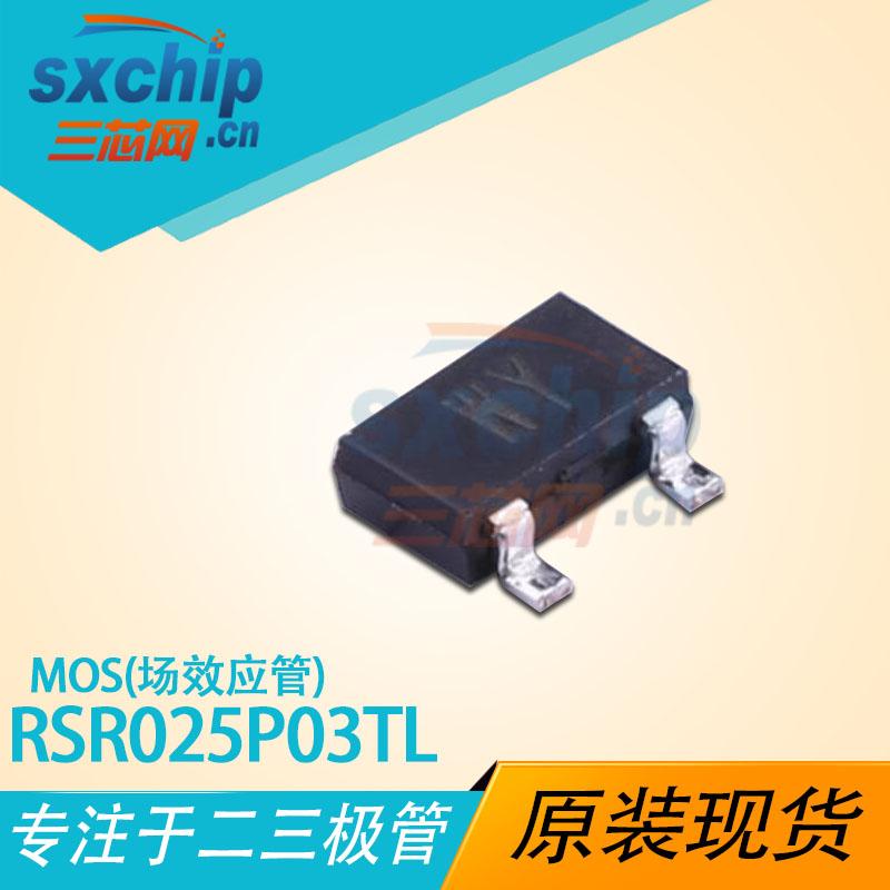 RSR025P03TL