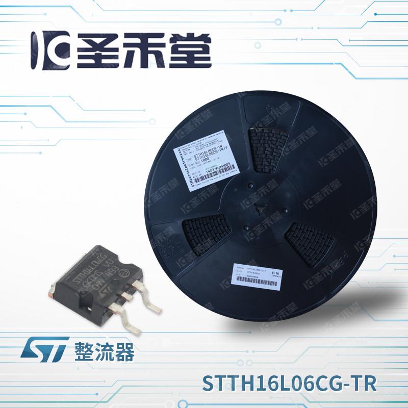 STTH16L06CG-TR