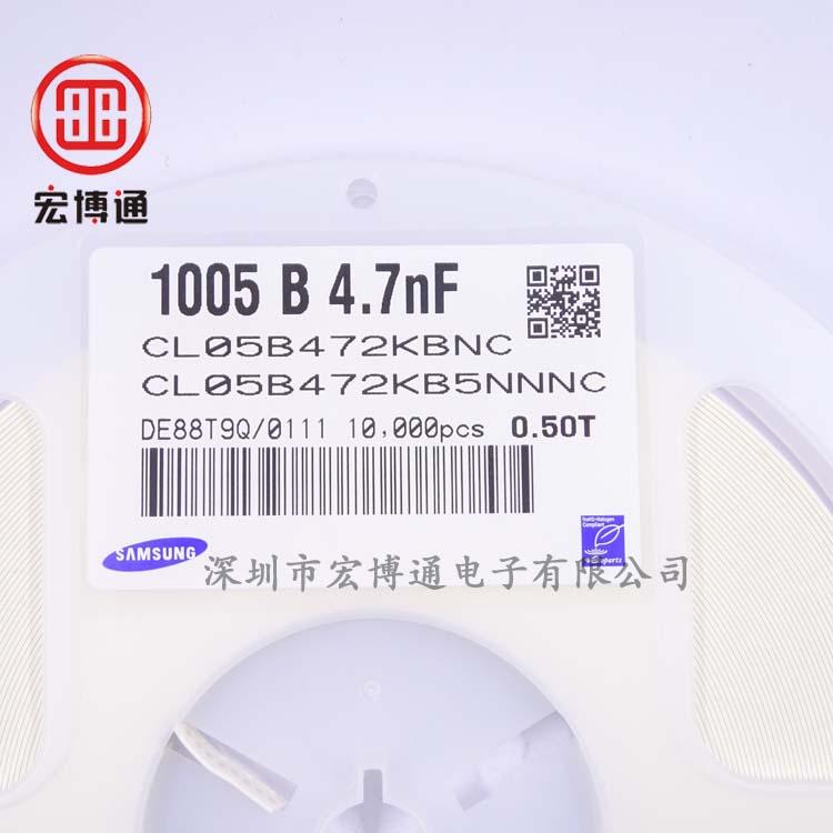0402 X7R 4.7NF 50V 10%