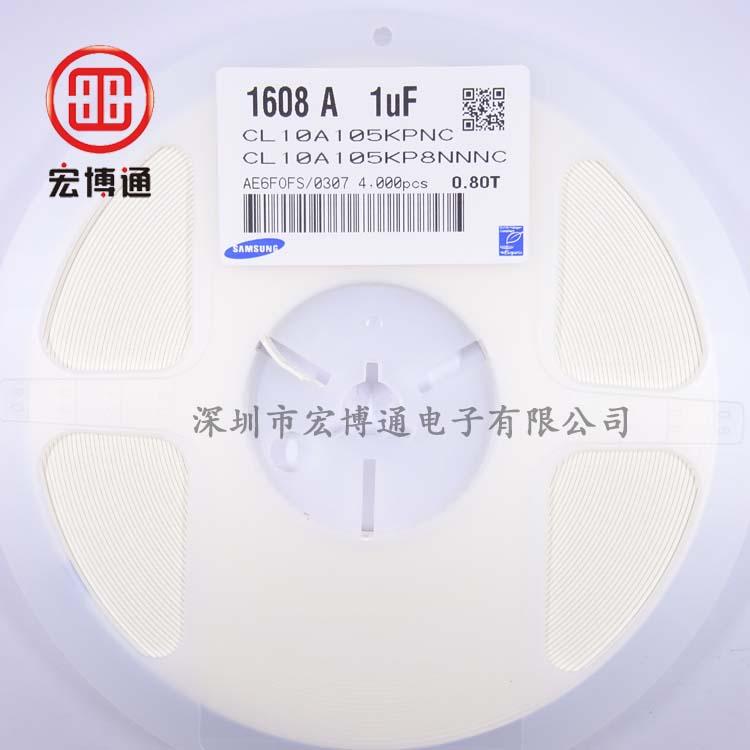 0603 X5R 1UF 10V 10%
