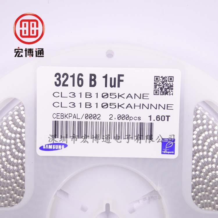 1206 X7R 1UF 25V 10%
