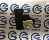 6EDL4CM 深圳市硅诺电子科技