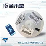 WSL2512R0200FEA18 VISHAY威世原�b�F�