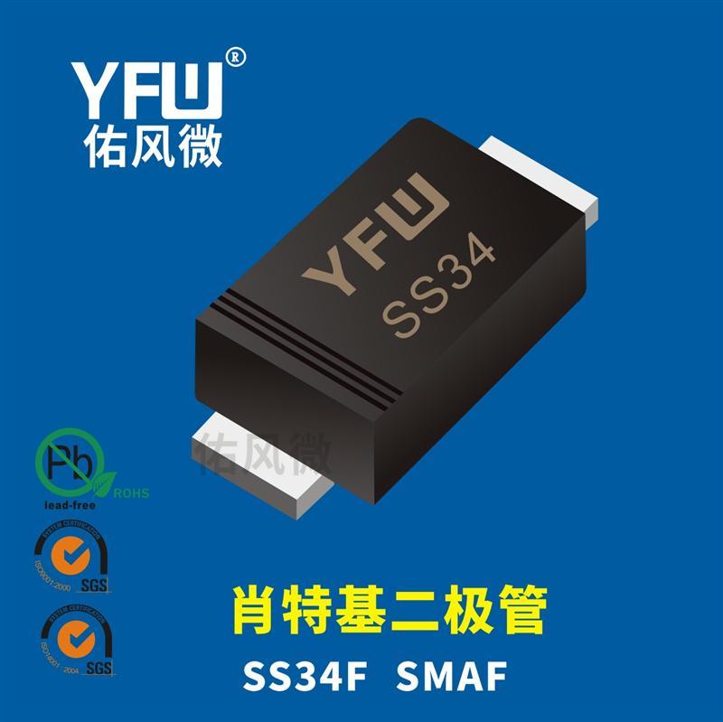 SS34FSMAF