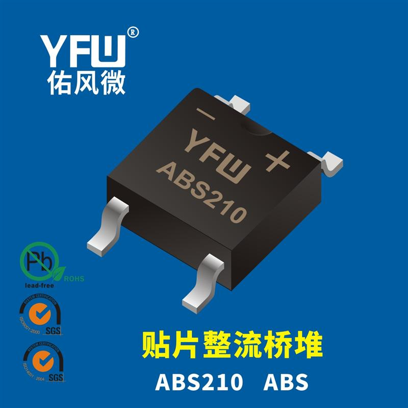 ABS210