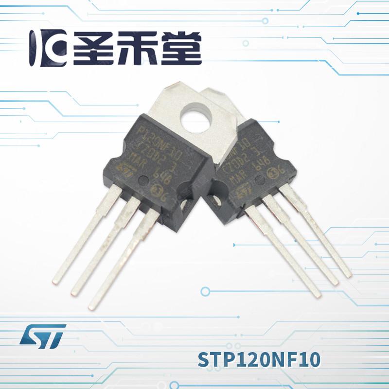 STP120NF10