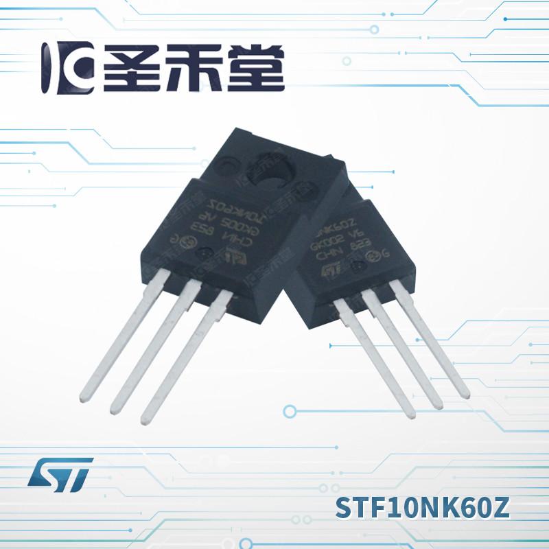 STF10NK60Z