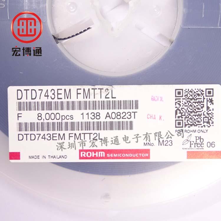 DTD743EM