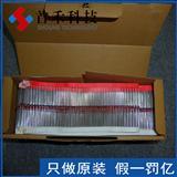 二极管 BZV85C33 原装正品