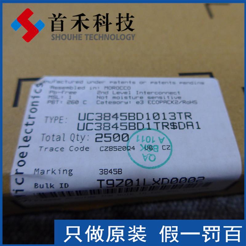 UC3845BD1013TR