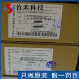 电源IC VIPER22ADIP-E 原装正品