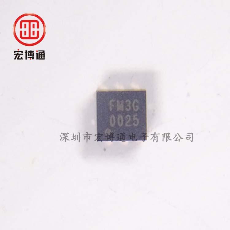 FP67380WDCTR