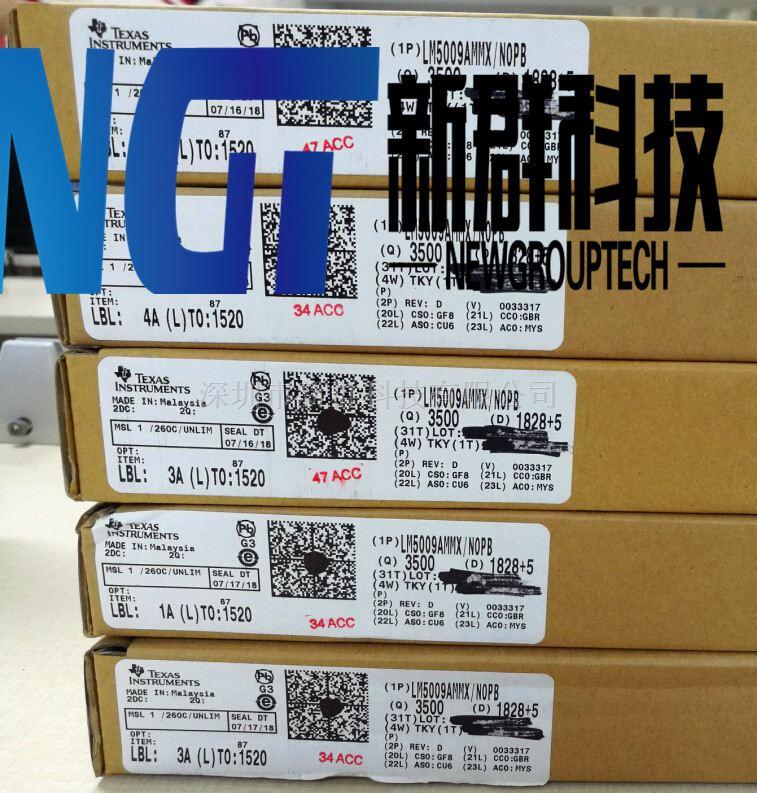 LM5009AMMX/NOPB