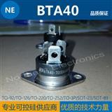 BTA40 三端双向可控硅 用于控制调光器