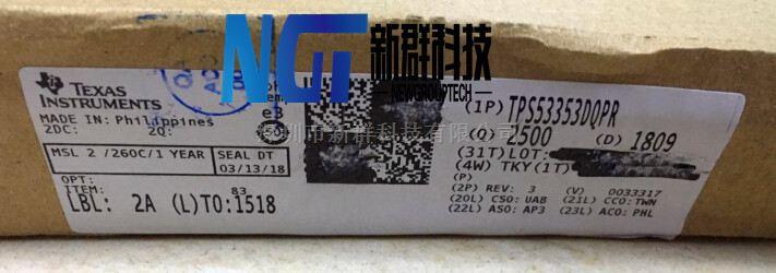 TPS53353DQPR