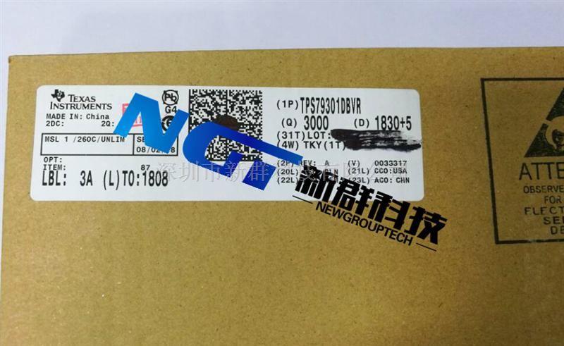 TPS79301DBVR