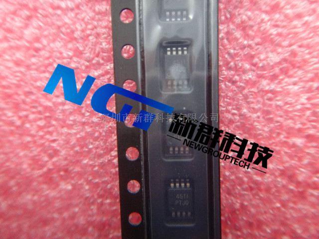 TPS7A4001DGNR