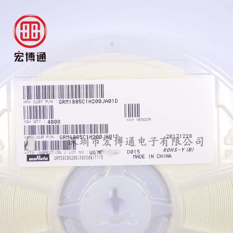 GRM1885C1H200JA01D