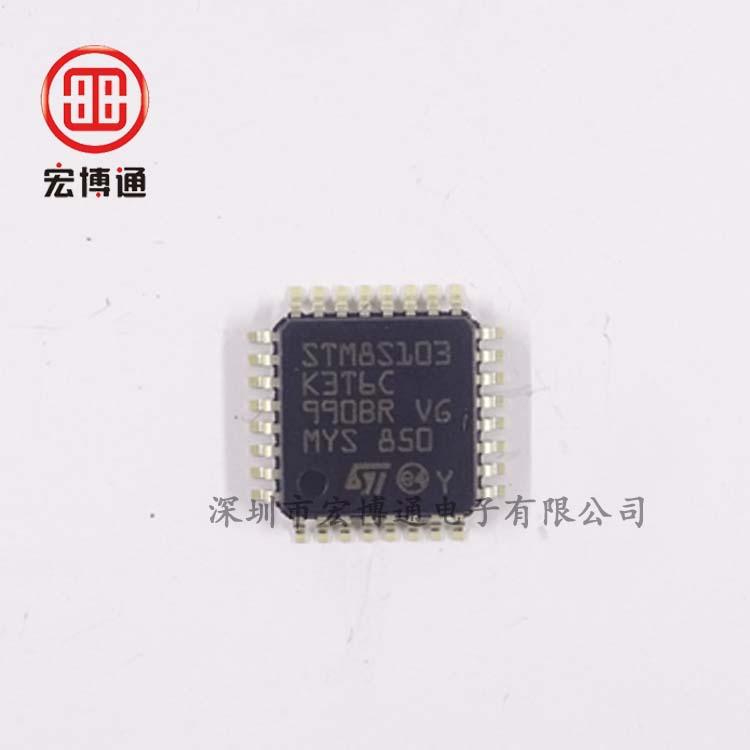 STM8S103K3T6C