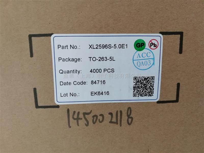 XL2596S-5.0E1