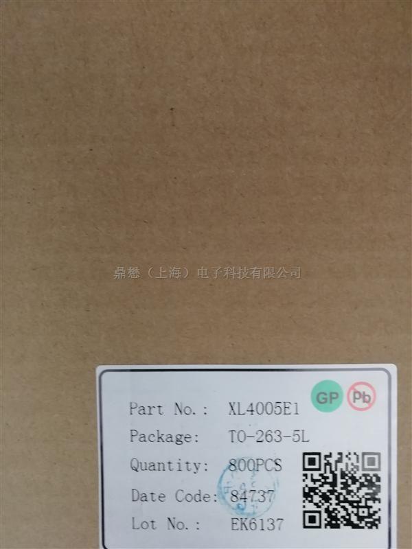 XL4005E1