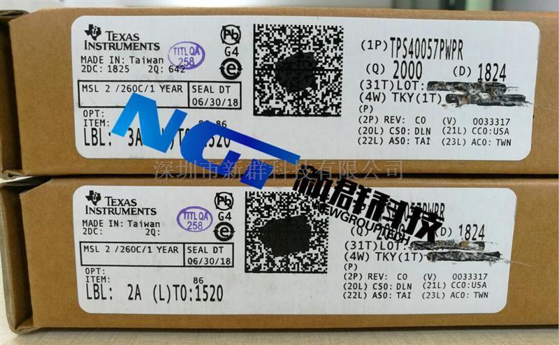 TPS40057PWPR