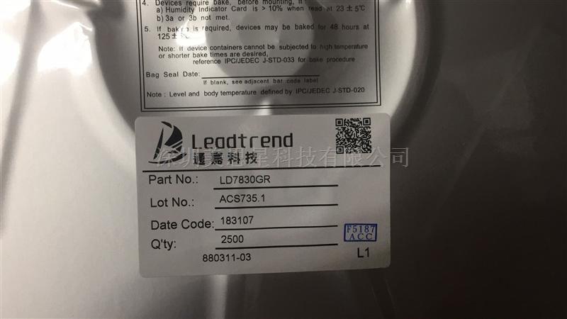 LD7830GR