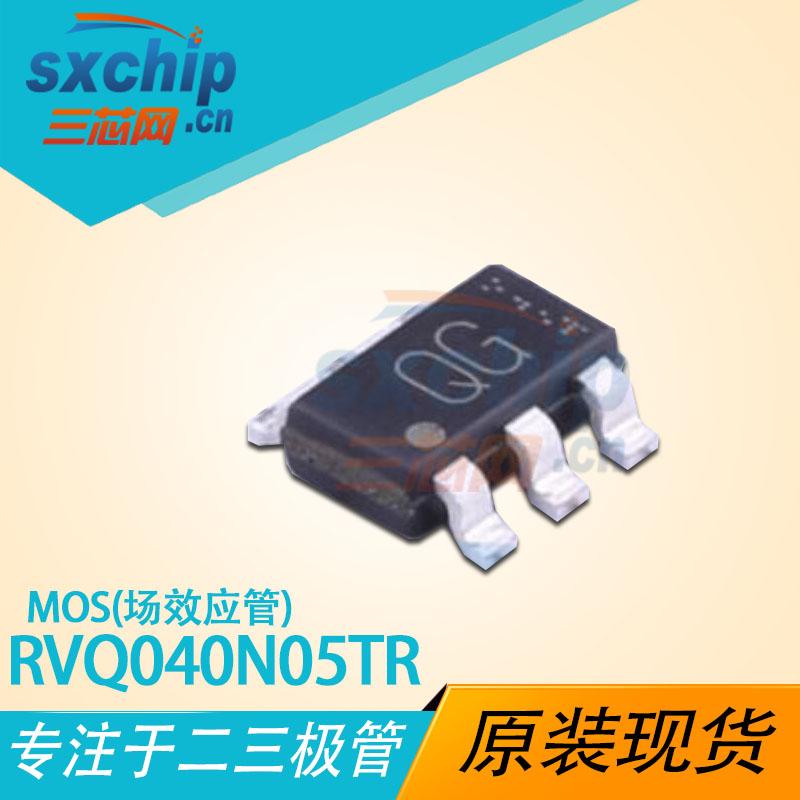 RVQ040N05TR