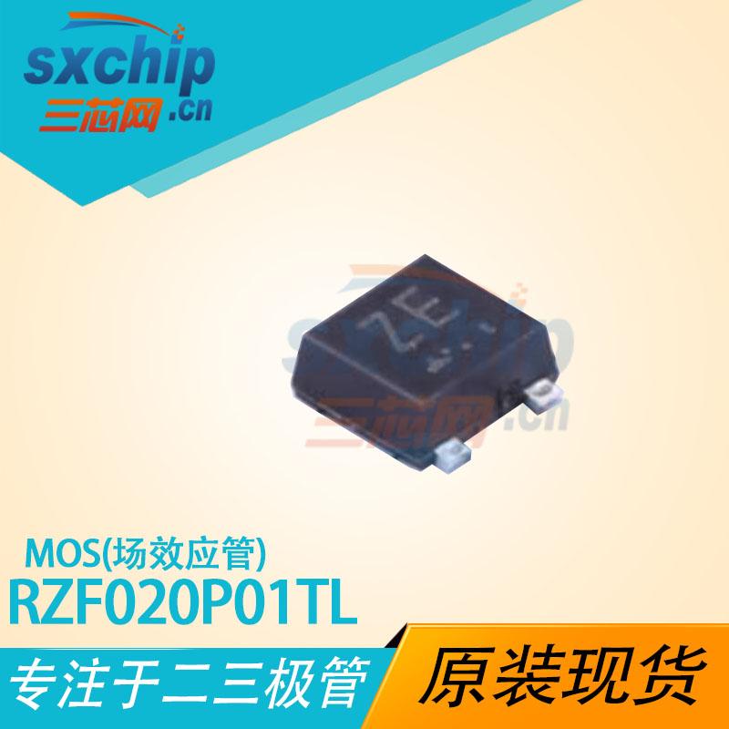 RZF020P01TL