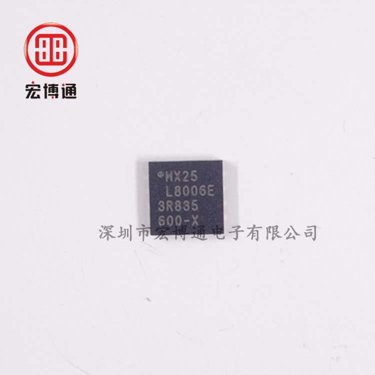 MX25L8006EZUI-12G