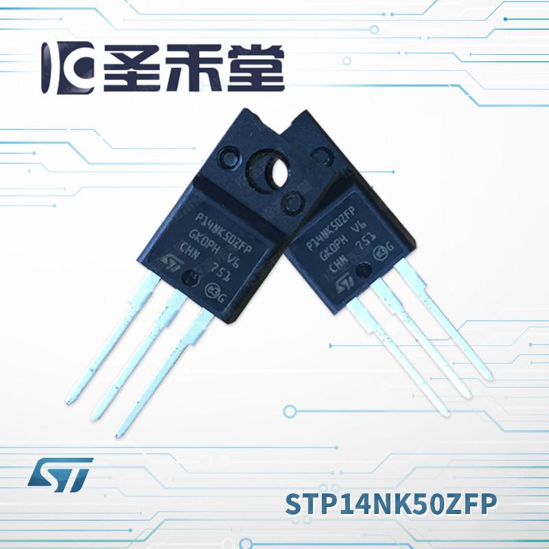 STP14NK50ZFP