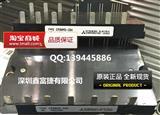 CM200DU-24F 日本三菱IGBT模块 全新原装