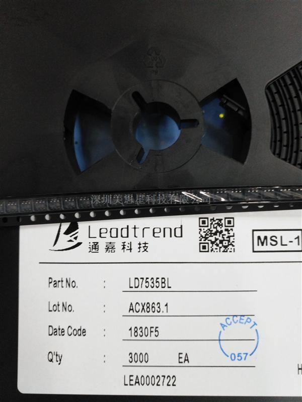 LD7535BL