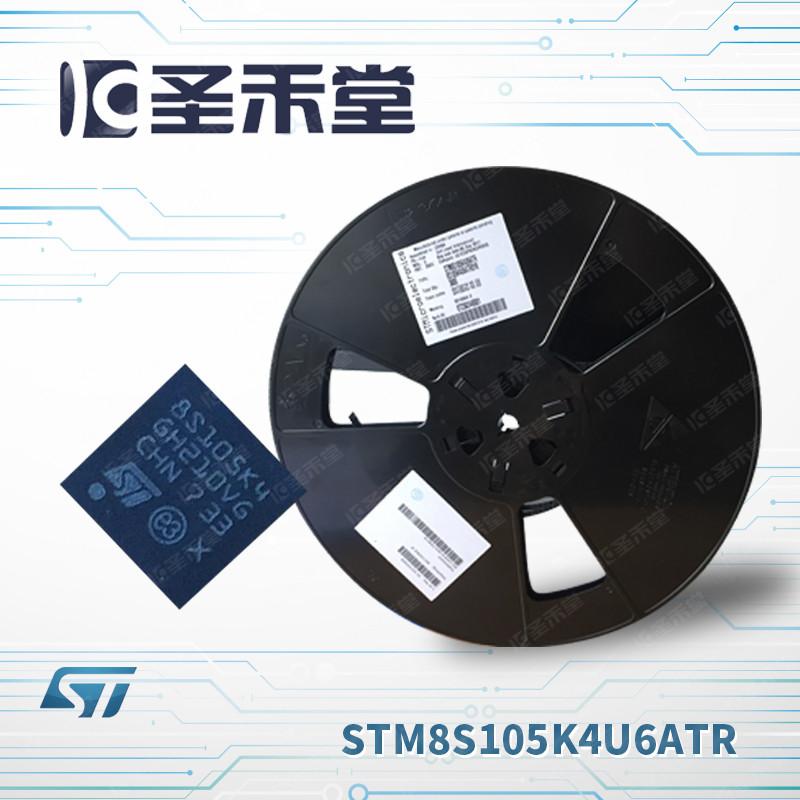 STM8S105K4U6ATR