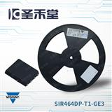 SIR464DP-T1-GE3 ST意法原装现货
