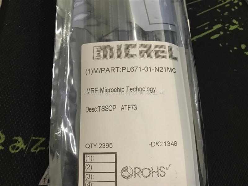 PL671-01-N21MC