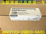 西门子触摸屏6AV6640-0CA11-0AX1