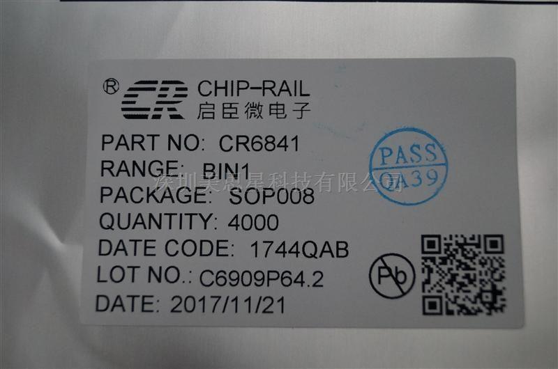 CR6841