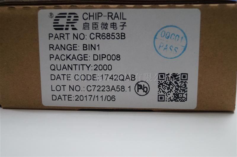 CR6853
